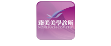 Nonesuch Cosmetic